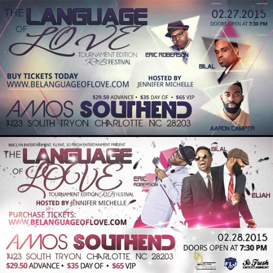 flyer-eric-roberson-the-language-of-love-ciaa-weekend