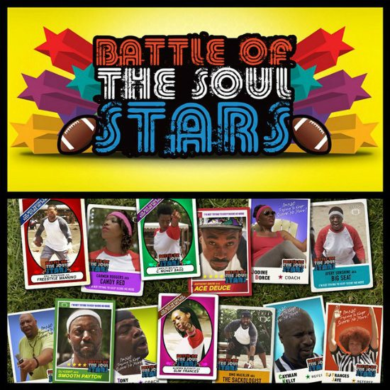 eric-roberson-im-not-trying-to-keep-score-no-more-battle-of-the-soul-stars-550