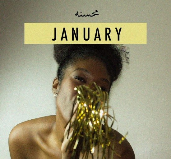 muhsinah-january-ep-album-cover