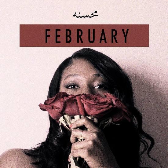 muhsinah-february-ep-cover